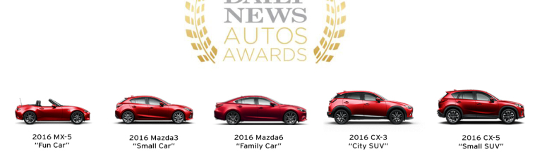 New York Daily News Auto Awards